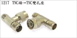 TNC Plug