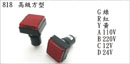 NEON INDICATOR(MOUNTING HOLD 14.4ψ)(AVAILABLE COLOR RED YALLOW GREEN)(110V 220V 12V 24V)