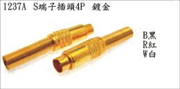 Mini DIN Plug Gold Plated