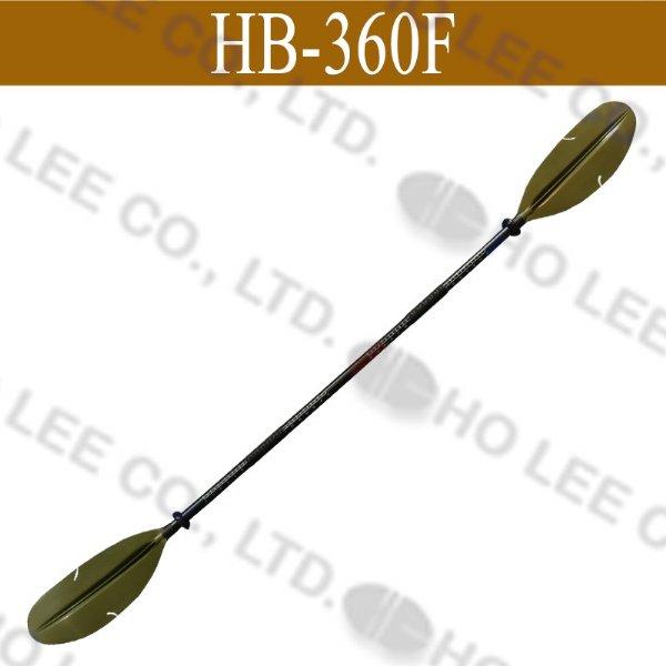 """86.5"""" Fishing Kayak Paddle"""