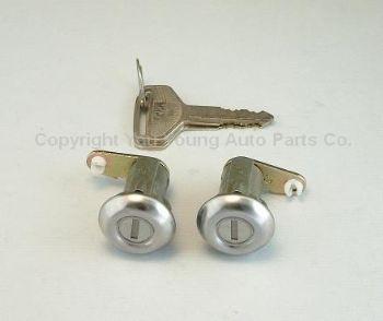 Door Lock w/Key