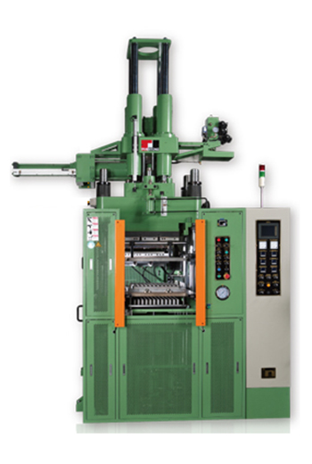 Vertical Rubber Injection Molding Machine(F.I.F.O.-With Silicone Stuffer)