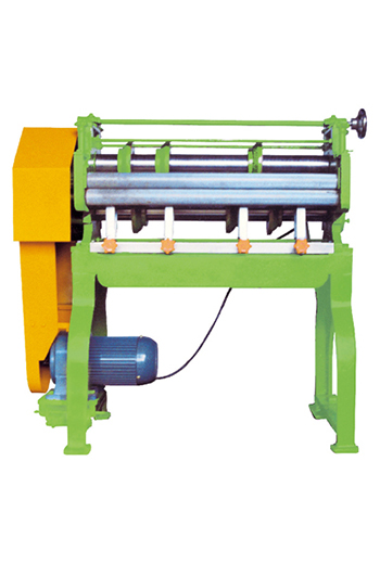 Rubber Slitting Machine