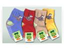 Seal Kids Socks