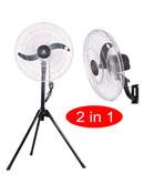 """20"""" (50cm) Industrial Two in One Fan"""
