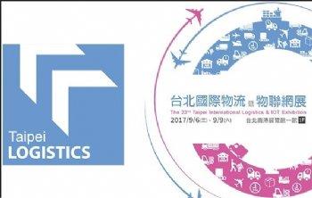 The 22nd Taipei International Logistics & IOT Exhibition
