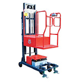 New security patent Semi-Powered Order Picker Stacker (Load:200kg, 440lb)