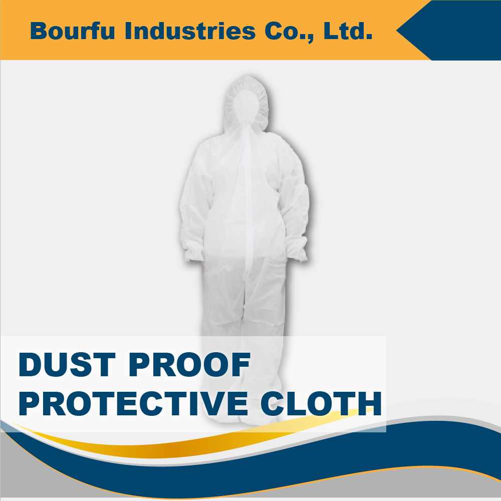 Dust Proof Coverall