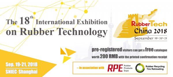 The 18th International Exhibition on Rubber Technology- 2018