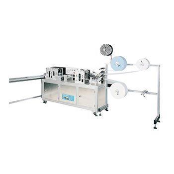 Chamber Mask Making Machine(Pouch Mask Making Machine)