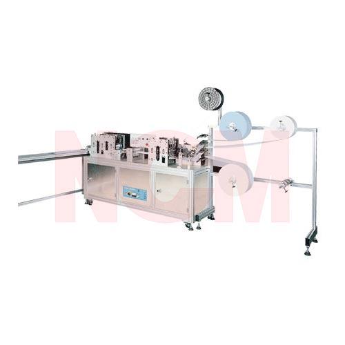 Chamber Mask Making Machine(Pouch Mask Making Machine)